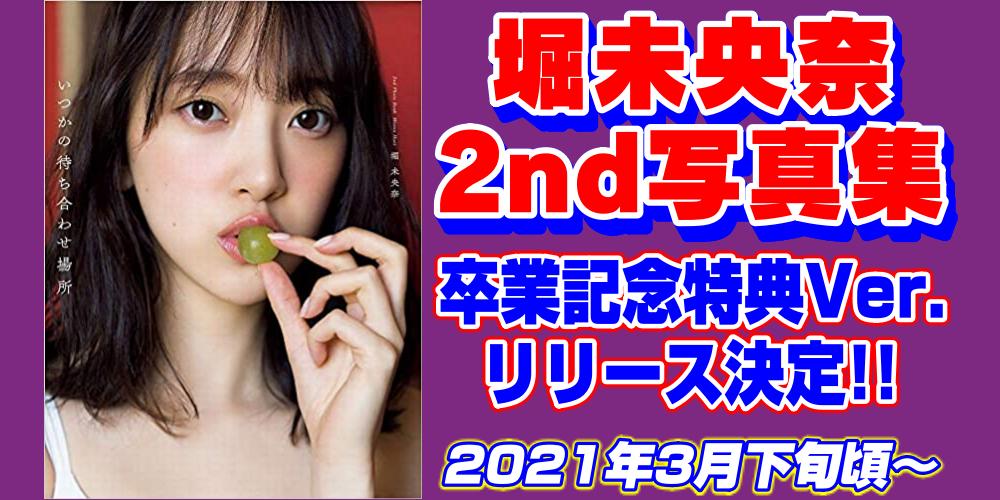 f:id:R-kun:20210312111808p:plain