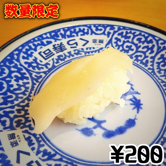 f:id:R-kun:20210313215256j:plain
