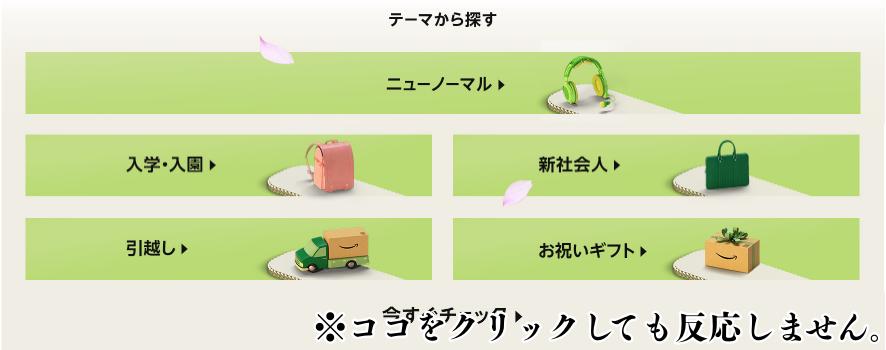 f:id:R-kun:20210314125134p:plain