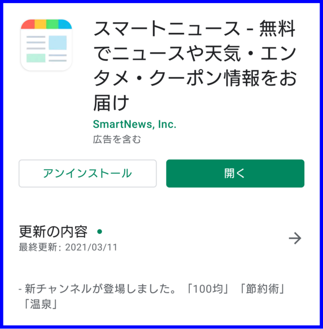 f:id:R-kun:20210316092902p:plain