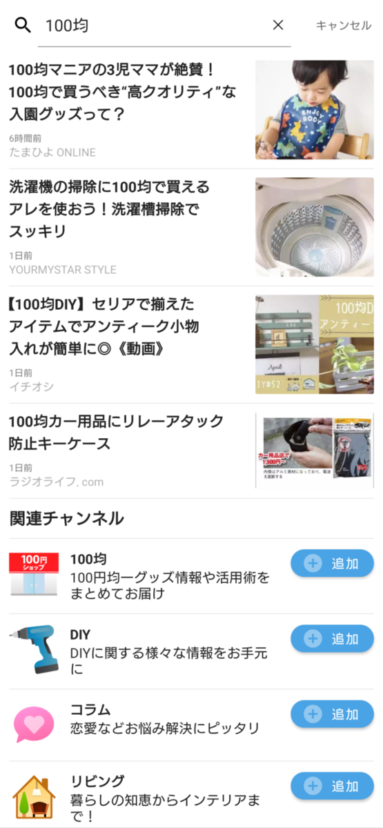 f:id:R-kun:20210316094003p:plain