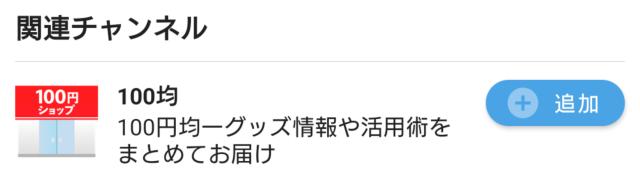 f:id:R-kun:20210316094238p:plain