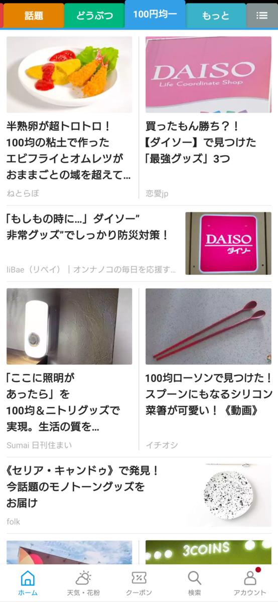 f:id:R-kun:20210316094431p:plain