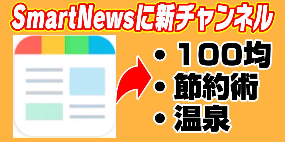 f:id:R-kun:20210316095706p:plain