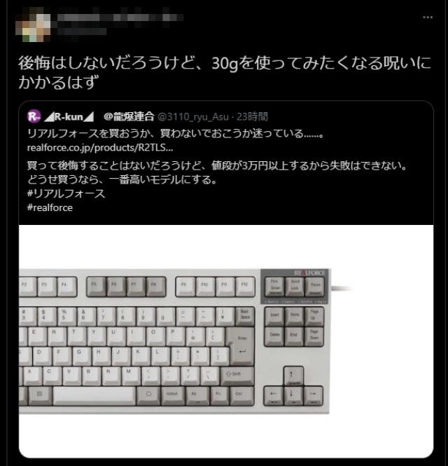 f:id:R-kun:20210321103137p:plain