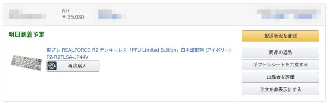 f:id:R-kun:20210321104053p:plain