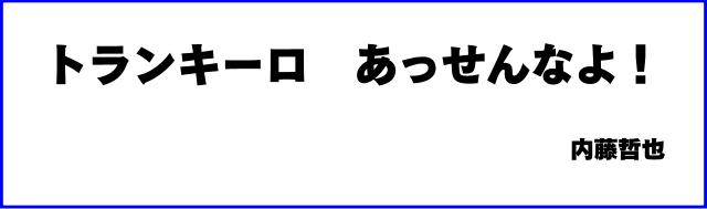 f:id:R-kun:20210322105220p:plain