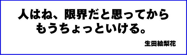 f:id:R-kun:20210322105512p:plain