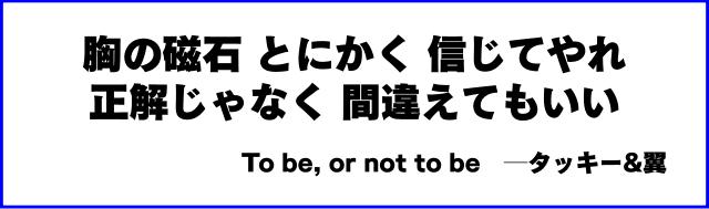 f:id:R-kun:20210322105736p:plain