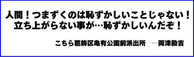 f:id:R-kun:20210322110445p:plain