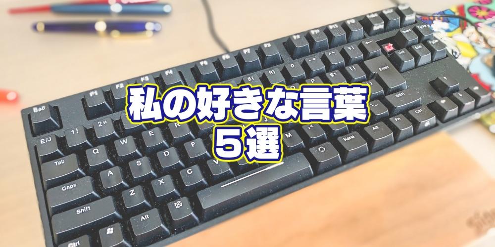 f:id:R-kun:20210322111958j:plain