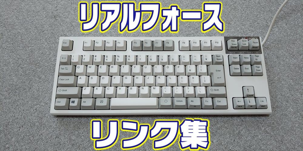f:id:R-kun:20210323211919j:plain