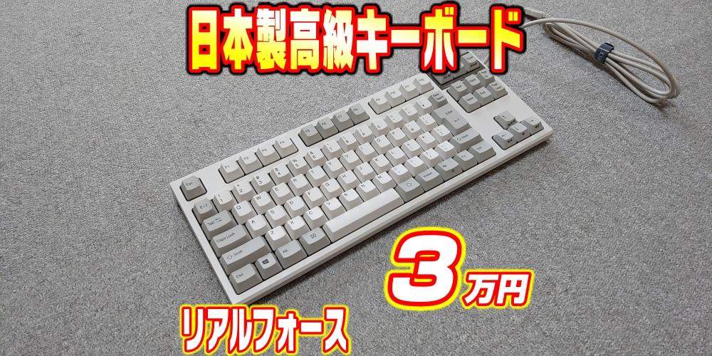 f:id:R-kun:20210324121432j:plain
