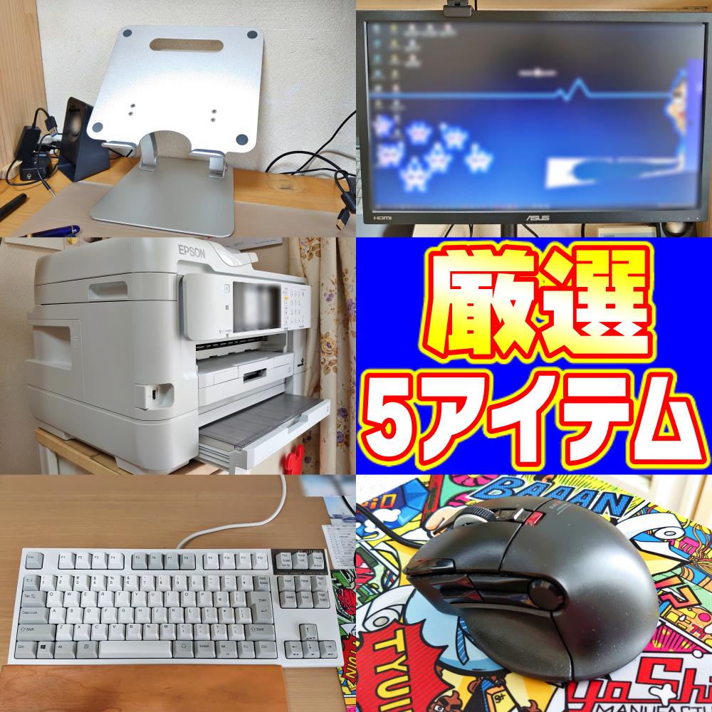 f:id:R-kun:20210325114134p:plain