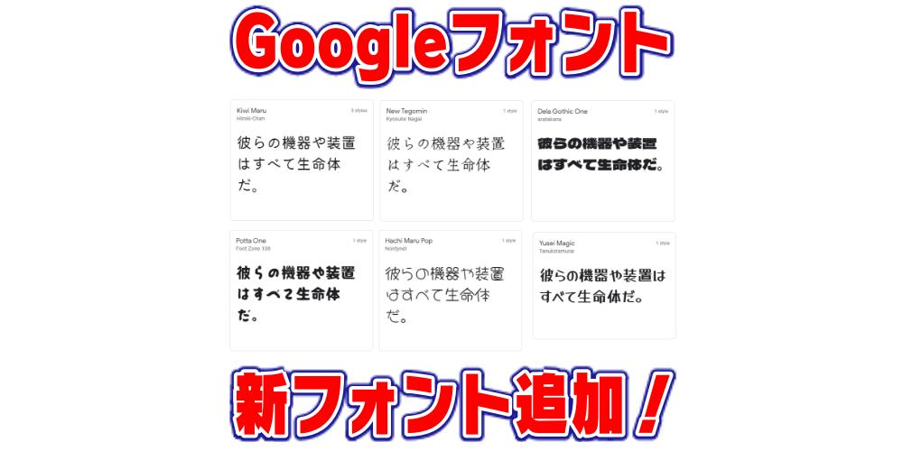 f:id:R-kun:20210325211014p:plain