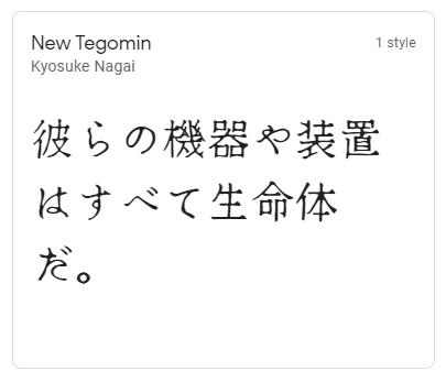 f:id:R-kun:20210325211108p:plain