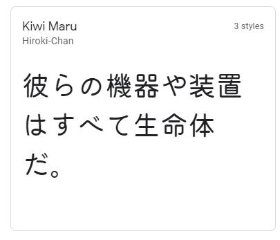 f:id:R-kun:20210325211424p:plain