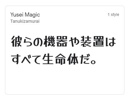 f:id:R-kun:20210325214032p:plain