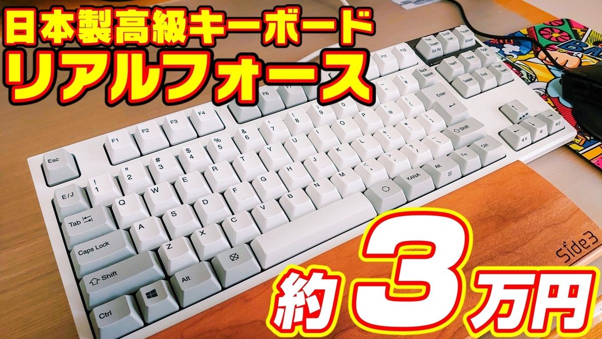 f:id:R-kun:20210326090646j:plain