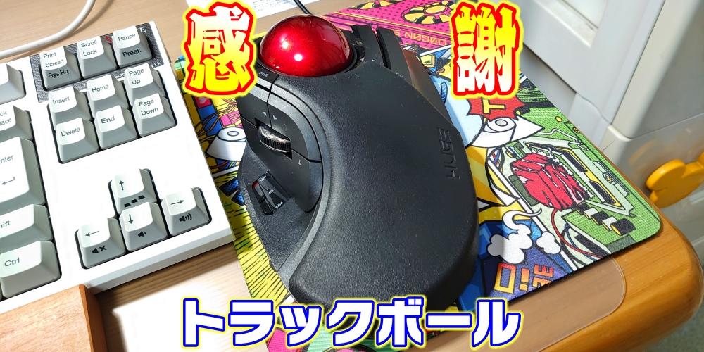 f:id:R-kun:20210327192157j:plain