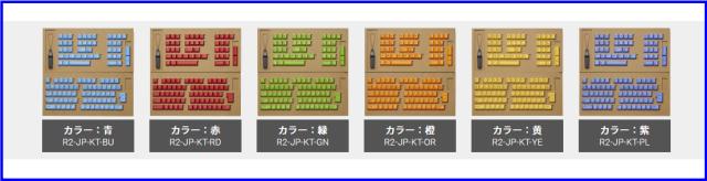 f:id:R-kun:20210330105336p:plain