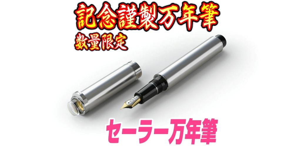 f:id:R-kun:20210402113249j:plain