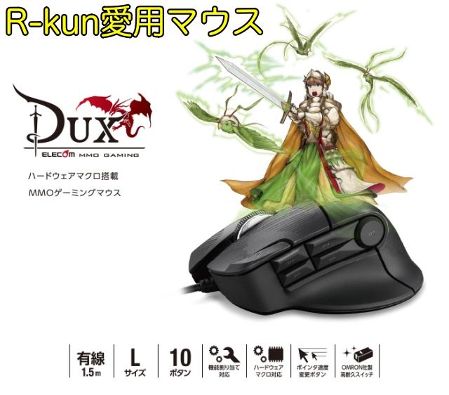 f:id:R-kun:20210404162628j:plain
