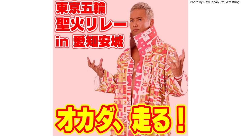 f:id:R-kun:20210407174847p:plain