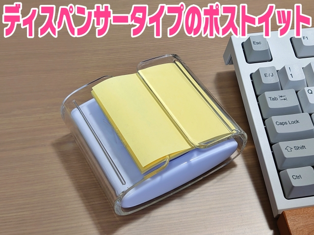 f:id:R-kun:20210408095236j:plain