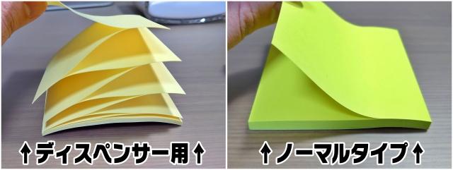 f:id:R-kun:20210408095906j:plain