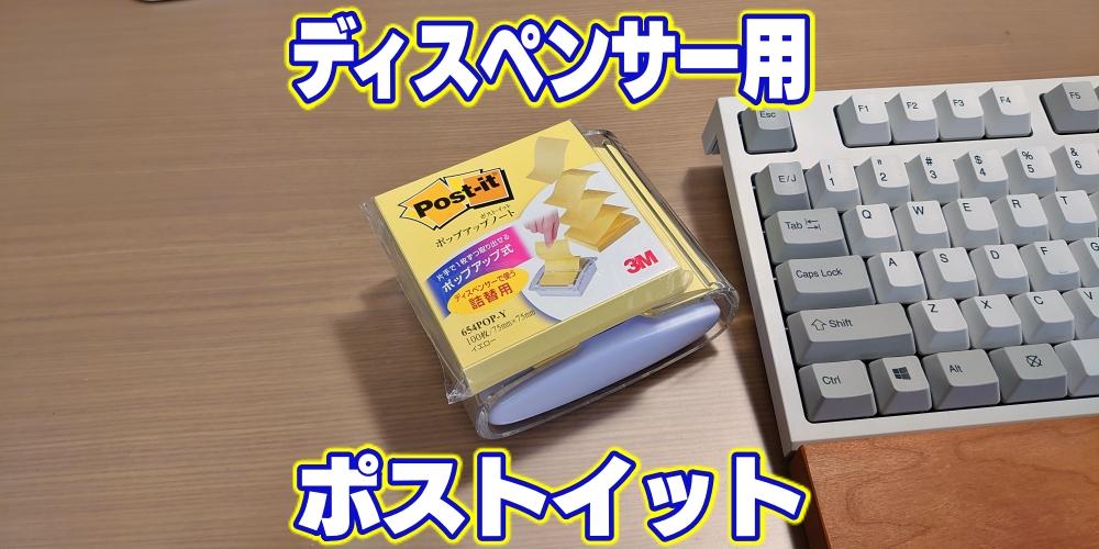 f:id:R-kun:20210408100451j:plain