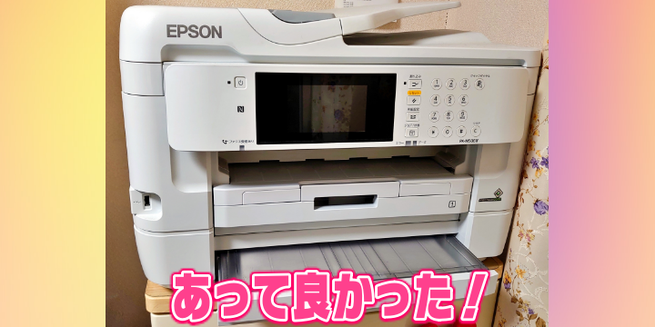 f:id:R-kun:20210409110656p:plain