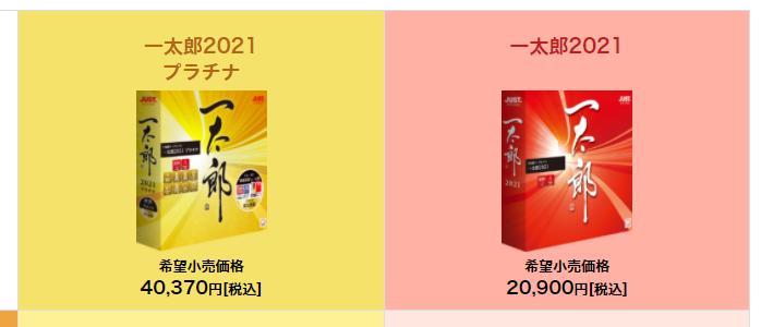 f:id:R-kun:20210411113128p:plain