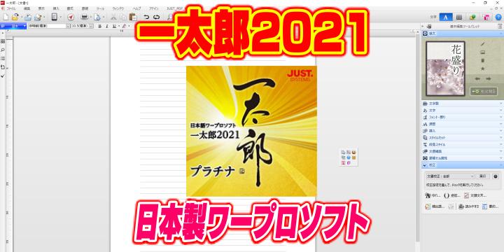 f:id:R-kun:20210411115048p:plain