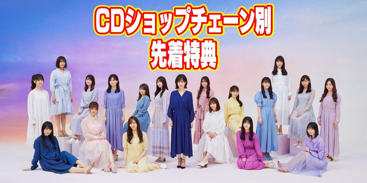 https://cdn-ak.f.st-hatena.com/images/fotolife/R/R-kun/20210412/20210412171419.jpg