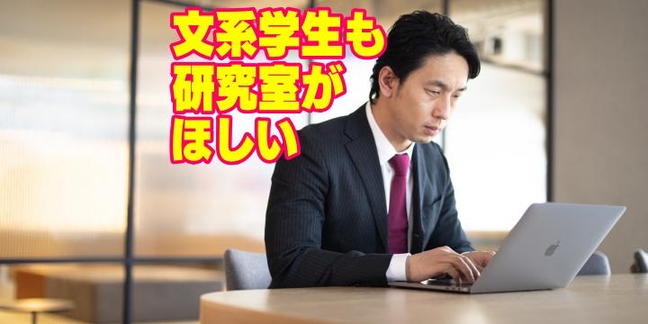 f:id:R-kun:20210414165515j:plain