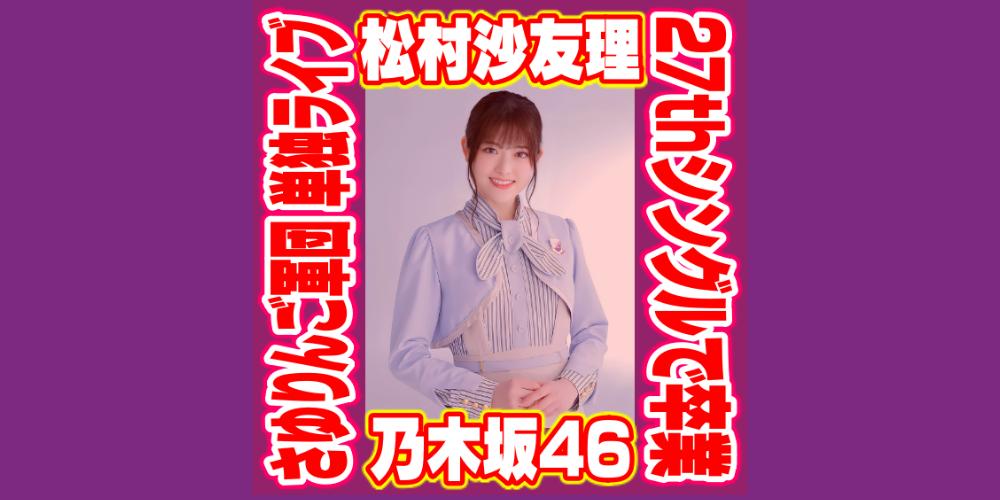 f:id:R-kun:20210416101649p:plain