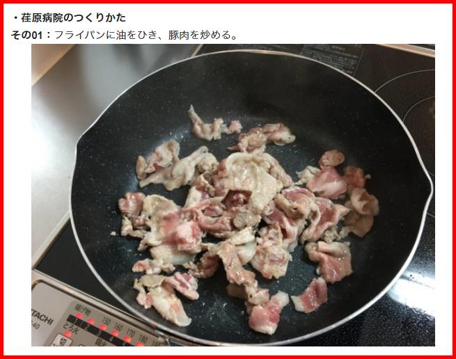 f:id:R-kun:20210416211924p:plain