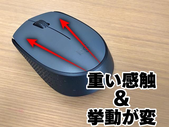 f:id:R-kun:20210418141500j:plain