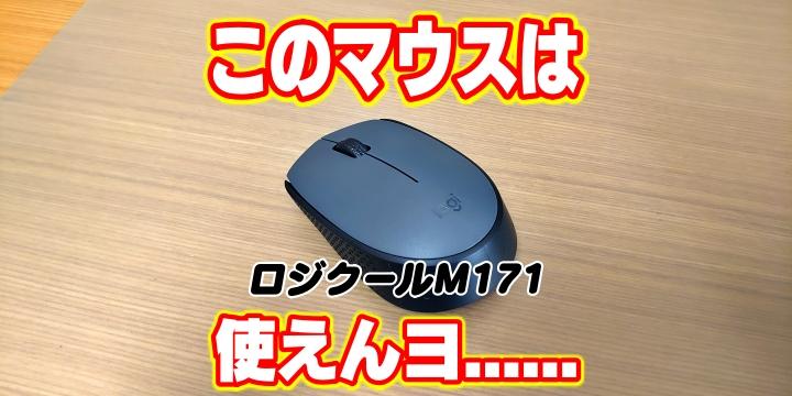 f:id:R-kun:20210418142141j:plain