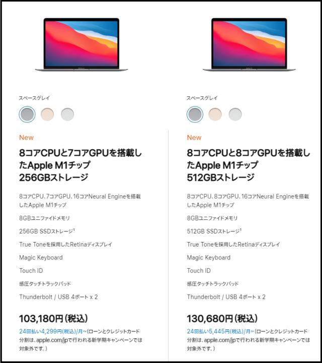 f:id:R-kun:20210420181801p:plain