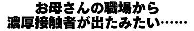 f:id:R-kun:20210421161835p:plain