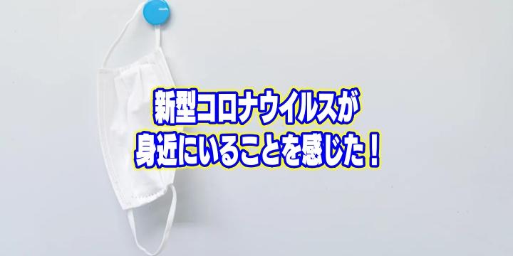 f:id:R-kun:20210421163138j:plain