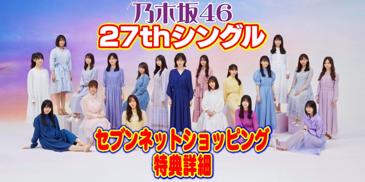 https://cdn-ak.f.st-hatena.com/images/fotolife/R/R-kun/20210421/20210421174135.jpg