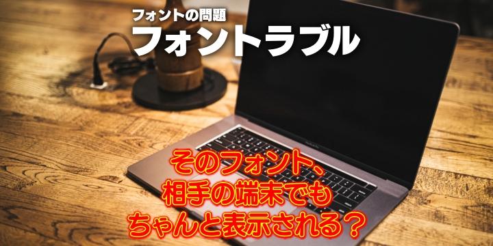 f:id:R-kun:20210423101149j:plain