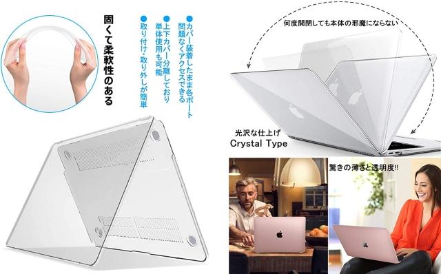 f:id:R-kun:20210424194048j:plain