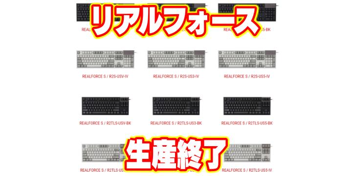 f:id:R-kun:20210426174800p:plain