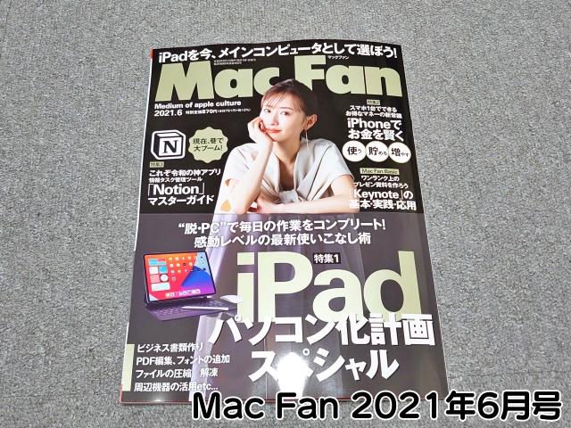 f:id:R-kun:20210429100846j:plain