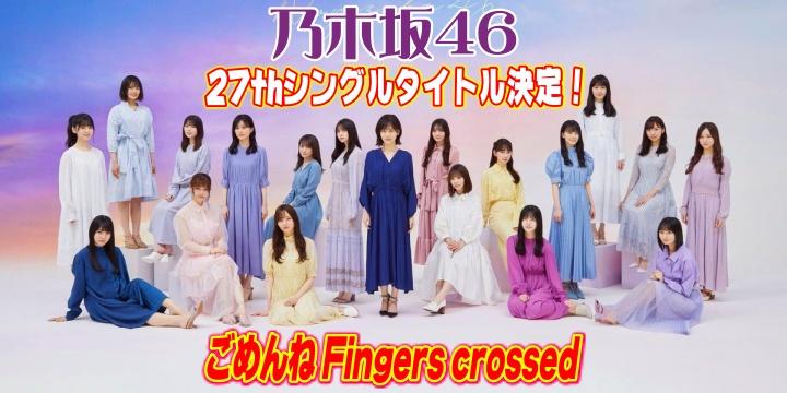 https://cdn-ak.f.st-hatena.com/images/fotolife/R/R-kun/20210503/20210503004103.jpg