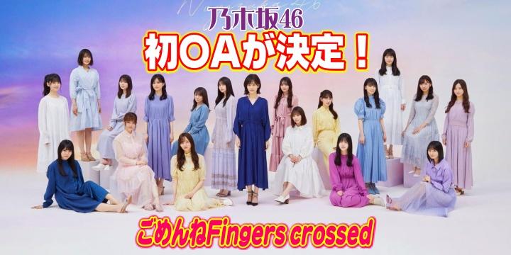 https://cdn-ak.f.st-hatena.com/images/fotolife/R/R-kun/20210504/20210504005442.jpg